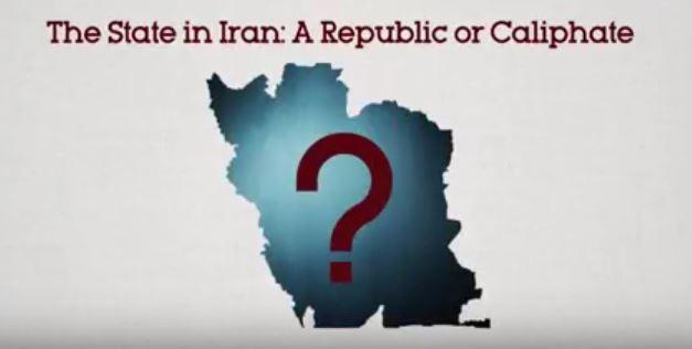 Iran Republic or Caliphate