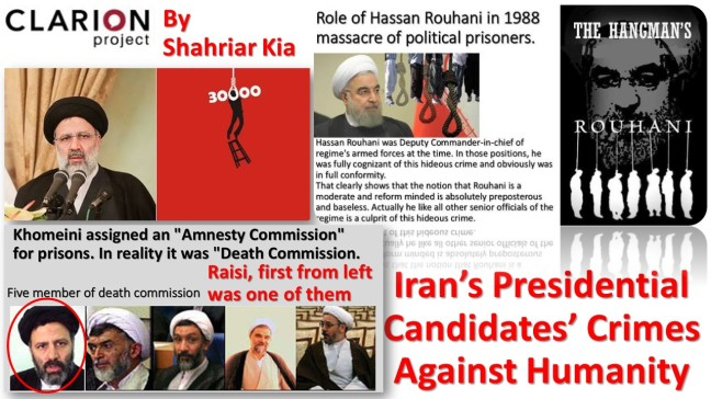 Iran_s Presidential Candidates_ Crimes Against Humanity